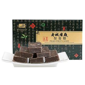 上海特产老城隍庙本草梨膏糖225g百草润喉糖果薄荷梨膏糖