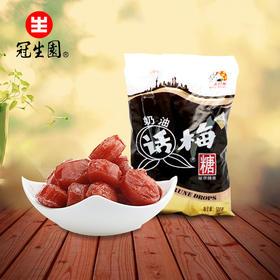 上海特产大白兔奶油话梅糖500g软糖果超悠哈休闲零食品特价