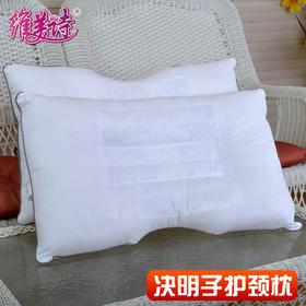 维美诗 决明子护颈枕枕芯 一个包邮