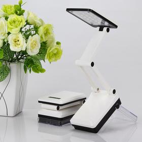 雅格led折叠充电台灯 学生学习护眼灯充电式调光床头卧室阅读台灯
