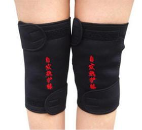 自发热护膝托玛琳热灸磁疗老寒腿祛风镇痛医疗超薄女男士加长正品