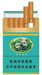 云烟(小熊猫)