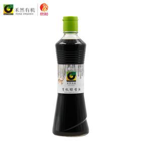 禾然有机醇酱油 500ml (春夏秋冬4款标签随机发货)