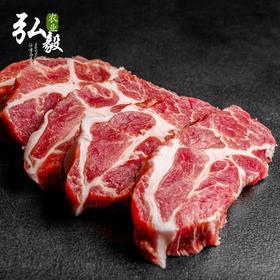 【弘毅六不用生态农场】新鲜生牛肉,默认顺丰,其它快递联系客服 普通牛肉3斤/份