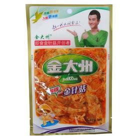 四川特产金大州香辣 川香   金针菇休闲小吃