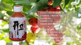 开卫野山楂饮料
