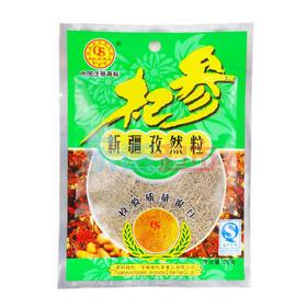 吉林杞参新疆孜然粒厨房调味料烧烤调料20克