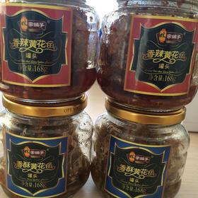 林家铺子香辣、香酥酥黄花鱼罐头168G