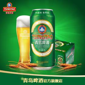青岛啤酒 经典500ml