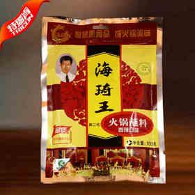 海琦王香辣麻辣海鲜口味火锅蘸料400g