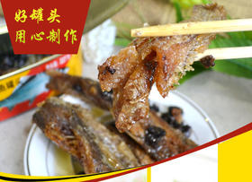 粤花精装豆豉鲮鱼罐头227g