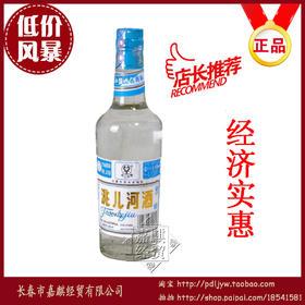 洮儿河酒 经典白标 吉林名酒 浓香型 48° 纯粮酿白酒