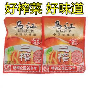 乌江牌涪陵榨菜鲜爽菜丝50g