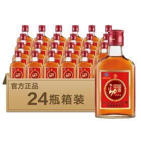 35度 劲牌保健酒 中国劲酒125ml