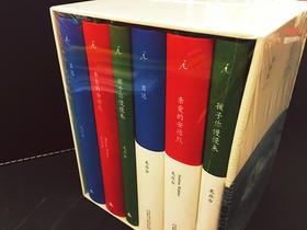 龙应台《人生三书:孩子你慢慢来·亲爱的安德烈·目送》(含精装笔记本三册)