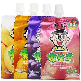 旺仔果粒多  葡萄蜜  桃  橙汁   饮料果汁饮品300ml