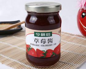 今明后蓝莓酱 苹果酱 什锦酱 蓝莓酱 鲜橙酱