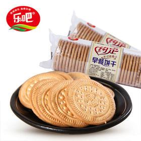 约定早餐饼干 美味糕点心美食品零食小吃500g