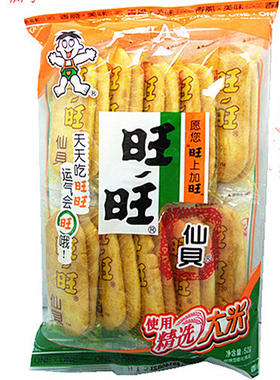 旺旺仙贝非油炸膨化休闲小零食