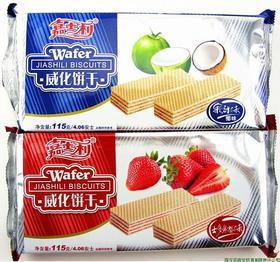 嘉士利威化饼干115g草莓/香芒/椰子味夹心饼干