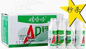 娃哈哈AD钙奶220ml*24瓶