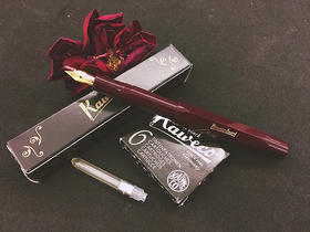 德国原装 KAWECO CLASSIC 经典钢笔