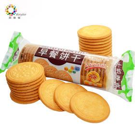 嘉士利早餐饼干167g 红枣/牛奶/麦纤/原味