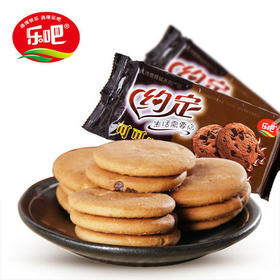 约定可可软曲奇饼干 早餐糕点心零食小吃100g/
