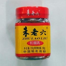 朱老六红腐乳310g/罐