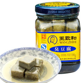 王致和臭豆腐330克霉豆腐