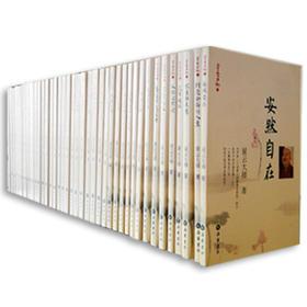星云日记(共44册)