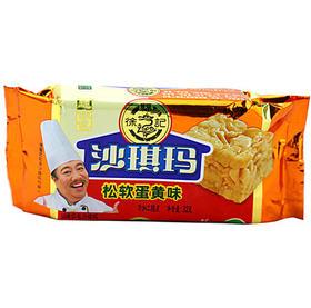 徐福记 迷你包沙琪玛(松软蛋黄/蛋酥/芝麻)沙琪玛 32g