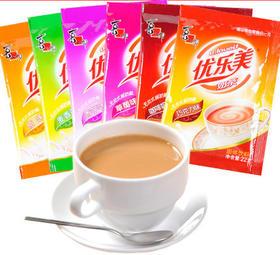 喜之郎 优乐美奶茶袋装  22g