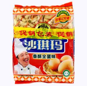 徐福记香酥全蛋味糕点心零食品沙琪玛 160g*2