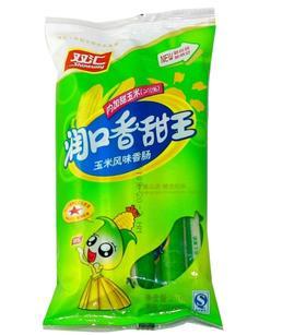 双汇香甜 玉米味火腿肠30g*9支 零食香肠 配方便面