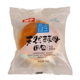 桃李天然酵母面包(牛奶蛋羹75g/个)