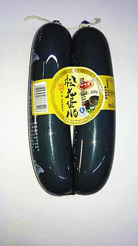 欢乐家松花蛋肠 250g/2根  烤/涮/凉拌味更佳
