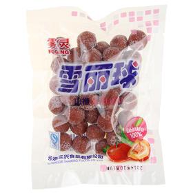 雾灵 雪丽球 低糖山楂球 蜜饯 酸甜可口 健胃消食 170g