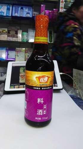 北康料酒  祛腥解腻  500ml