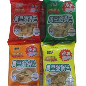 澳华 黄豆脆锅巴五香 麻辣 孜然 牛肉 多味选 90g/袋