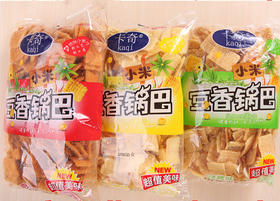 卡奇小米豆香锅巴 香辣 烧烤 香甜味    300g/袋