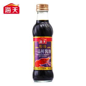 海天 特级一品鲜500ml 酿造酱油 非转基因黄豆 调料 天然晾晒酱油