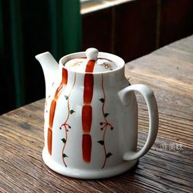 新骨瓷 百搭创意手绘茶壶 有过滤网 水壶 咖啡壶 1L 满包邮