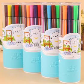 真彩2600系列 可水洗无毒水彩笔 12色 画画笔涂画彩笔