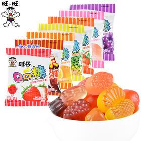 旺旺旺仔QQ糖多种口味23g零食品糖果汁维生素C童年味道
