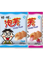旺旺 旺仔 泡芙牛奶味草莓味18g 2种口味可选零食