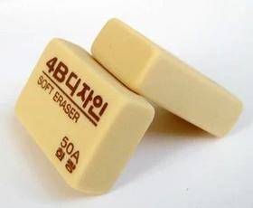 韩国花郎4B橡皮 4B50A橡皮 美术用橡皮擦 绘画橡皮