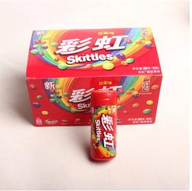 彩虹糖30g 迷你筒装罐装 原果味