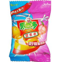 糖果零食果然多CC果卷糖 10g一袋富含vc 多种水果味