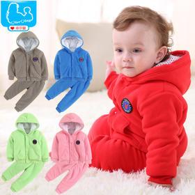 依尔婴童装 婴儿冬装套装棉衣服男女0-1-3岁宝宝冬装外出服加厚棉袄套装TD020